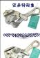 供应吊装带维护く゛吊装带保养゜ 吊索具百科