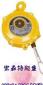 供应进口弹簧平衡器 报价_规格 型号