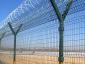 供应机场护栏网、机场隔离栅、Y形安平防御护网、机场防护网、刀片刺绳隔离栅-亿久围