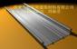山西 氟碳漆 铝镁锰板